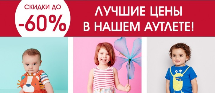 http://promocodius.com/se/assets/se/images/banners/1/mother-care-kupon-autlet-skidki.jpg